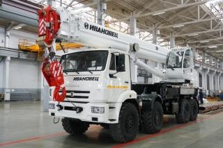 Автокран КС-55735-7 на шасси КАМАЗ-63501